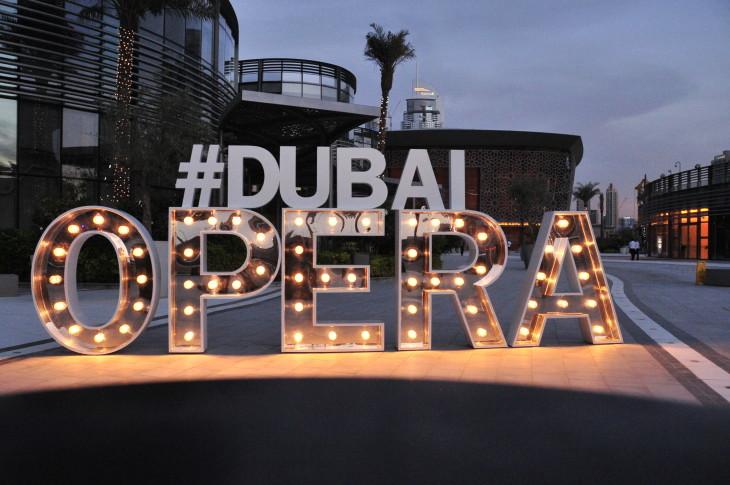 17  Opera house area dubai (3).JPG